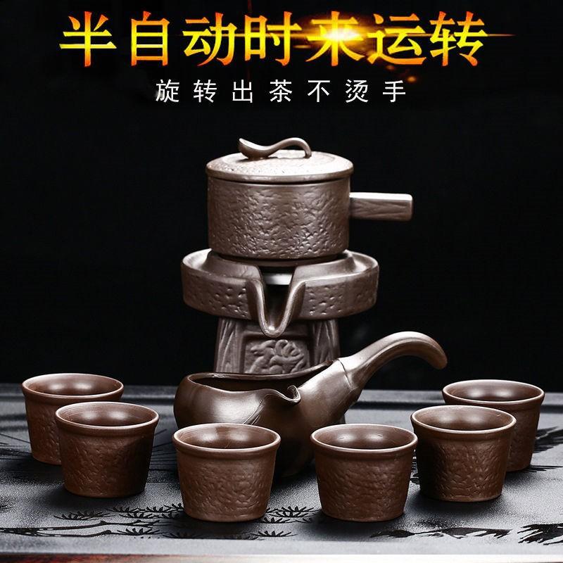 紫砂石磨時來運轉半自動功夫茶具套裝防燙陶瓷石墨茶壺泡茶器家用adf1ca024e6a