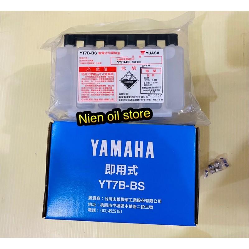 [Nien oil store] YAMAHA 山葉原廠 電瓶 電池 YT7B-BS 7號薄款 SMAX 新勁戰 GTR