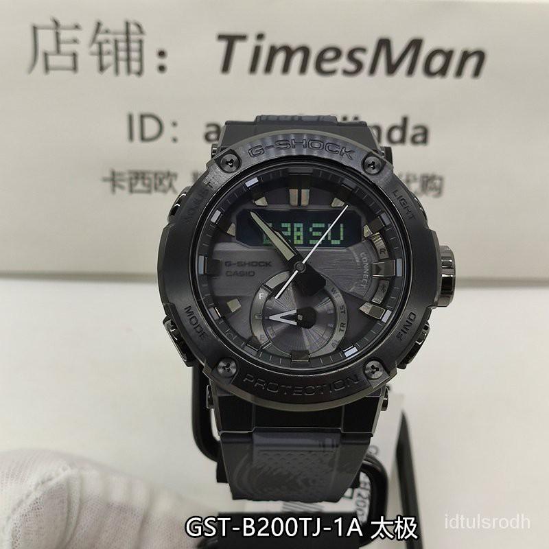 卡西歐手錶男G-SHOCK太極光能GST-B200TJ-1A MTG-B1000TJ-1A cda3