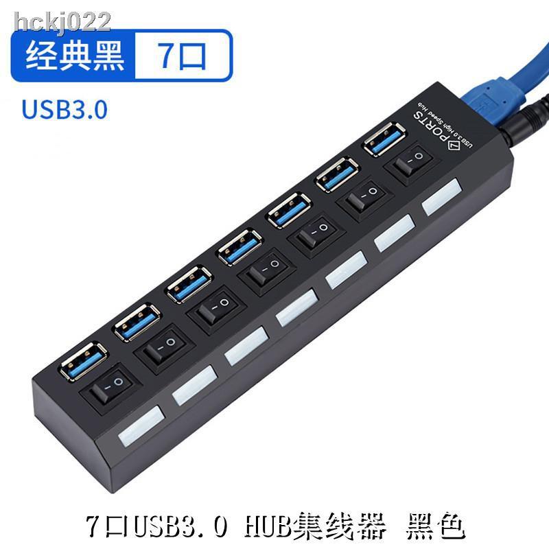 【現貨+免運】✜SZHY-LINK 安卓手機平板電腦4口7口USB3.0 HUB集線器擴展塢OTG