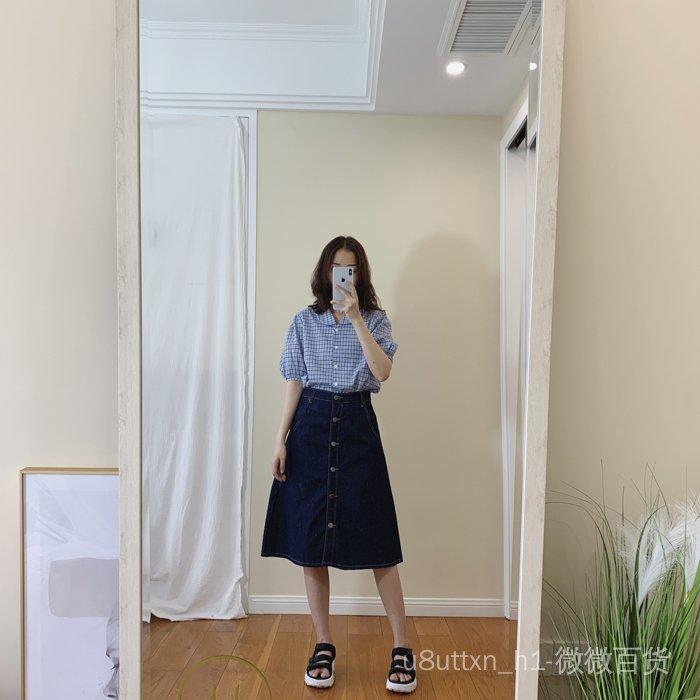 高腰顯瘦牛仔裙 夏季韓版chic復古舒適女百搭口袋半身裙減齡學生 ddTE