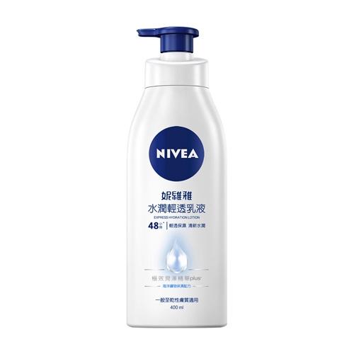 NIVEA 妮維雅 水潤輕透乳液(400ml)【小三美日】D319770
