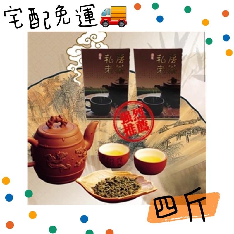 金賞台灣高山私房老茶加碼回饋組
