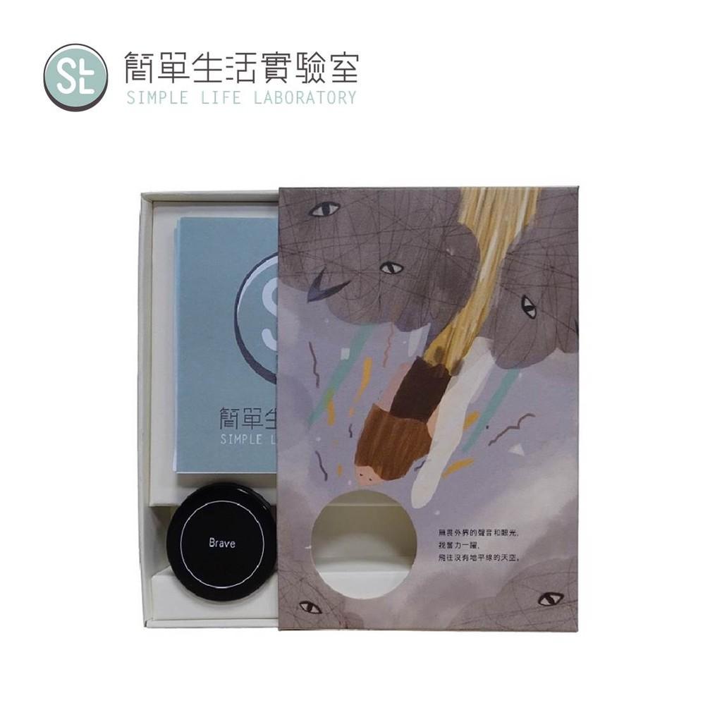 SLL固體香水 香調:忍冬(花香) 給女孩的十二個關鍵字 / Brave