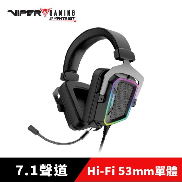 VIPER蟒龍 V380 RGB 7.1聲道電競耳機 PV3807UMXEK