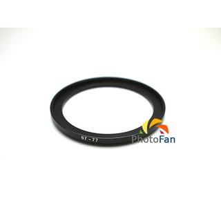 濾鏡轉接環 順接 小口徑鏡頭裝大口徑濾鏡 小鏡頭裝大濾鏡 67-72mm 67-77mm 67-82mm 臺南市