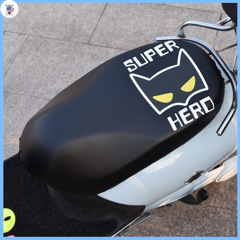 超級英雄蝙蝠人防水PU皮革機車座墊套 踏板電動摩托車坐墊保護套 Kymco GP125雅馬哈山葉Gogoro通用款座套