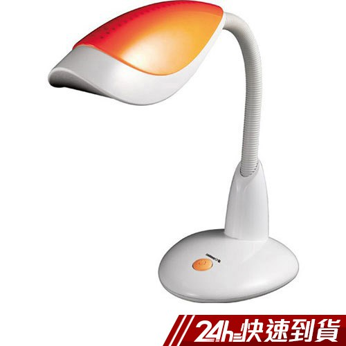 日象23W橙曦護眼檯燈 ZOL-2301