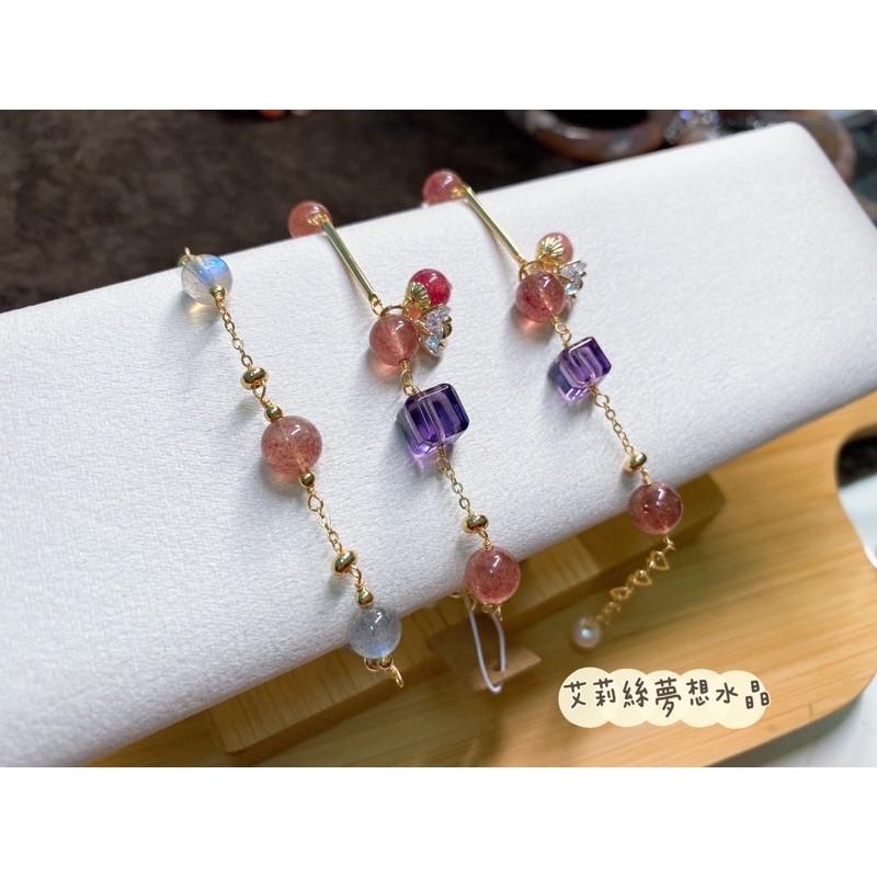 紫水晶魔方設計款 草莓晶灰月光氣質款