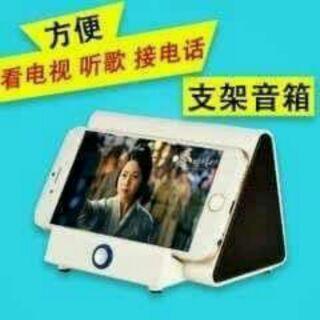 手機感應式擴大魔術音箱 臺中市