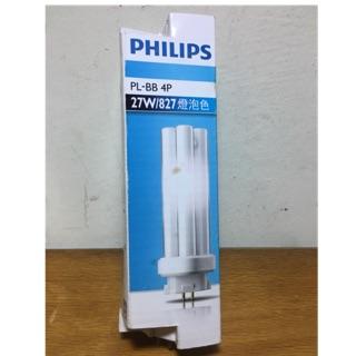 (全新)PHILIPS PL-BB 4P 27W/ 827 燈管(燈泡色) 新竹市