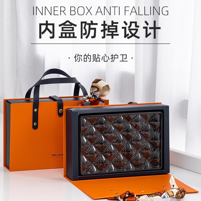 月餅禮品包裝盒 月餅盒中秋月餅包裝盒2021高檔愛馬仕橙6粒禮盒手提月餅包裝空盒