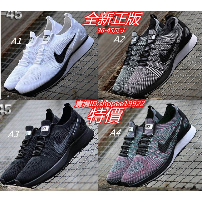 "Nike Blazer Low ID 經典百搭板鞋""黑生膠黃""AJ3733-991 男女 c14647764"