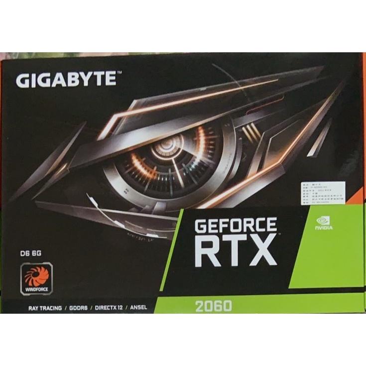 技嘉 RTX 2060 D6 6G/Std:1680MHz/雙風扇/三年保 未註冊 下標前提問