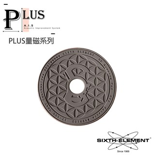 【第六元素】DTX 3D量子墊 (PLUS) (小圓滿PLUS) 臺北市