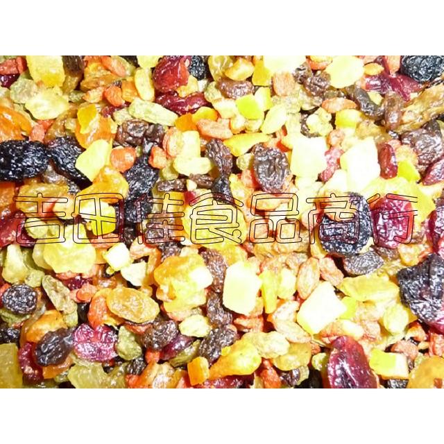 [吉田佳]B211051養生綜合鮮果(600g/包)精力湯8色綜合葡萄乾蔓越莓青堤子葡萄乾燥水果黃金葡萄乾鳳梨乾芒果乾