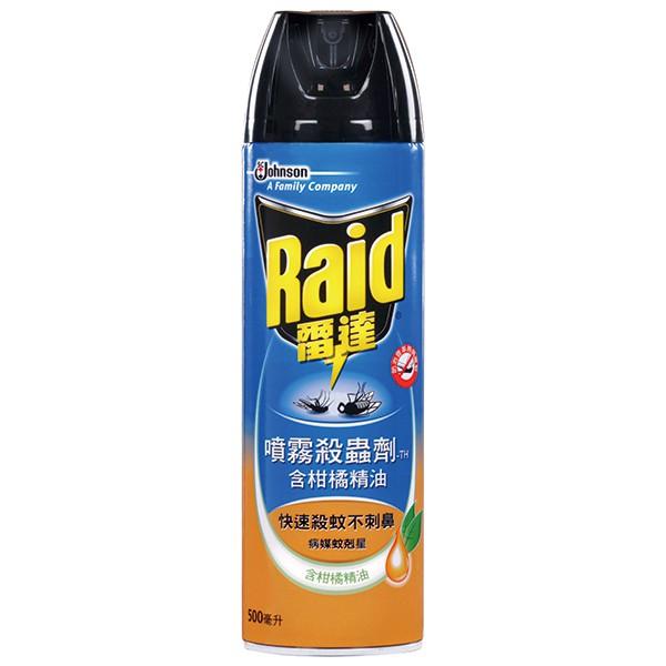 雷達噴霧殺蟲劑(柑橘精油) 500ml【大潤發】