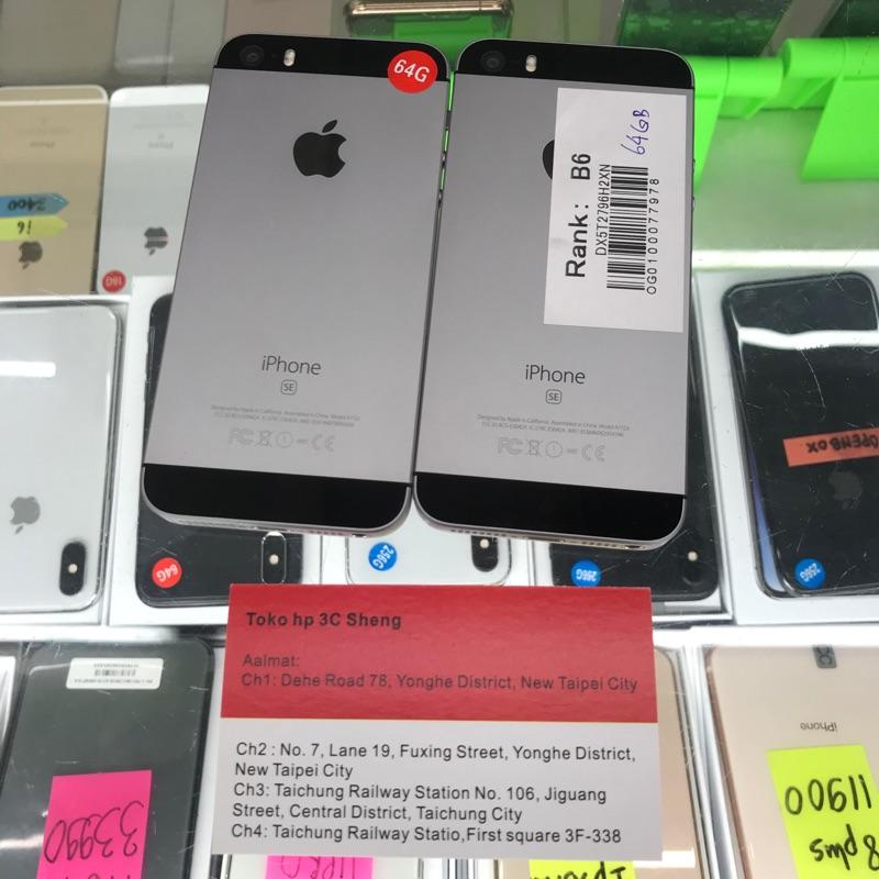 二手 iPhone SE1 64G