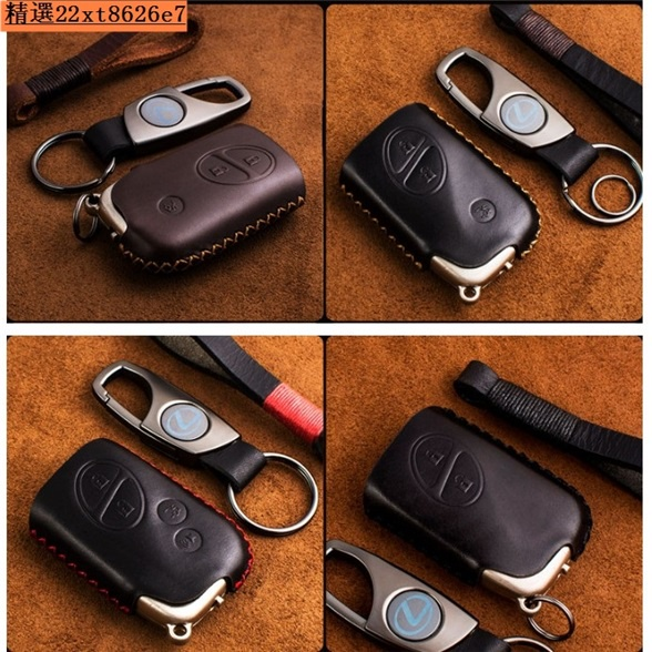 鑰匙包30 汽車鑰匙套 真皮RX350 CT200鑰匙皮套 NX200 LEXUS 淩誌 感應h IS250 LS4