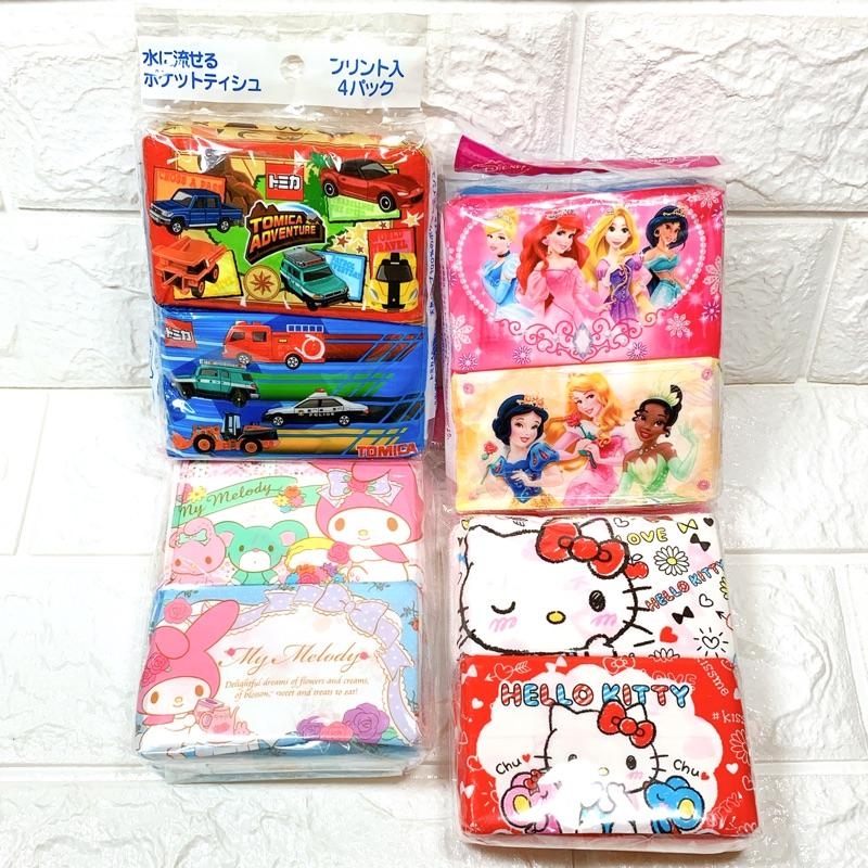 日本帶回❤️超可愛❤️隨身包面紙 袖珍包 公主系列 美樂蒂 Hellokitty TOMICA 隨身包面紙 攜帶方便