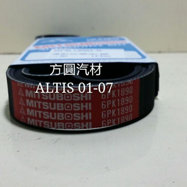 豐田 GOA COROLLA 1.6=1.8 美規 綜合皮帶 發電機 冷氣壓縮機 方向機 6PK1890 日本三星紅標
