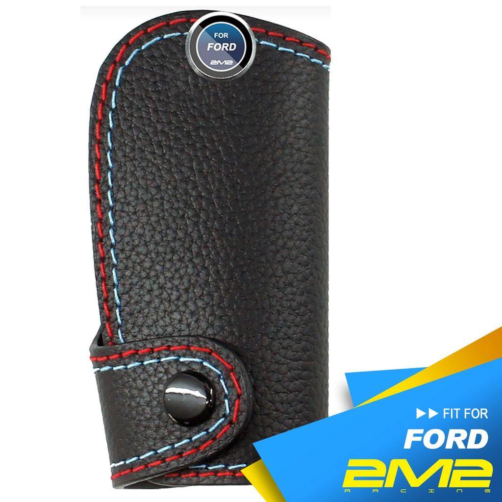 【2M2鑰匙皮套】Ford Focus MK3 ECOSPORT KUGA RANGER 福特 汽車 摺疊鑰匙 鑰匙包