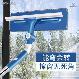 【現貨+免運】♞伸縮桿擦玻璃窗戶清潔工具帶桿洗刮一體神器家用雙面擦高樓刮水器