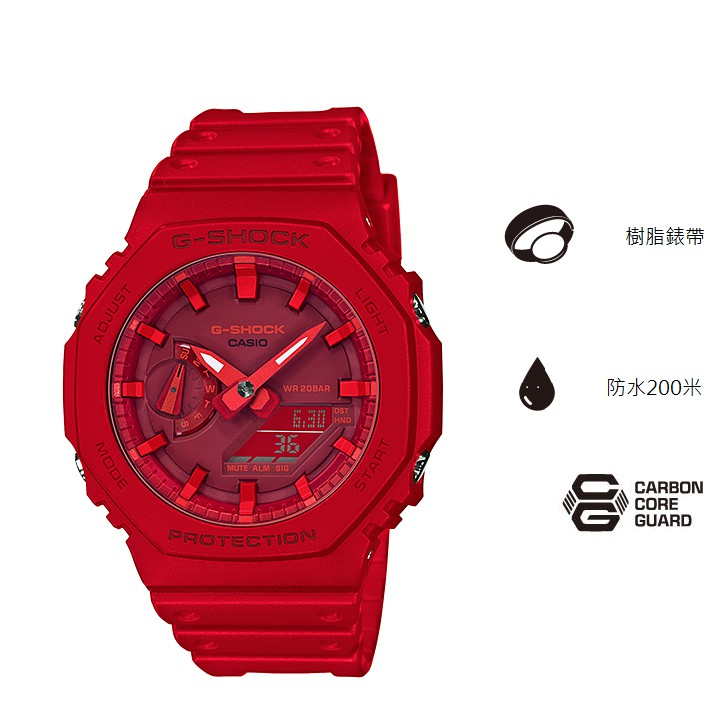 CASIO卡西歐G-SHOCK經典型號GA-2100八角的錶殼設計GA-2100-4A