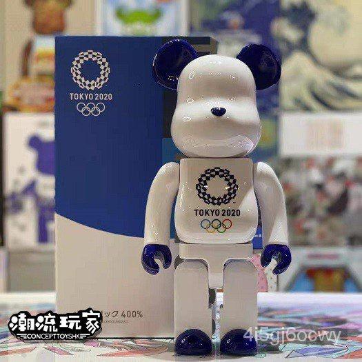 Bearbrick 400% TOKYO 2020 東京奧運  25周年限定款 現貨