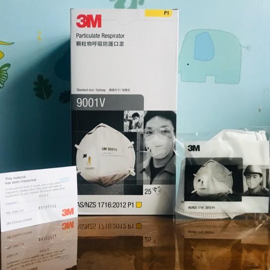 《3M》9001V(耳帶式口罩)9002V 9042 (25入/盒) 9002 9010 (50入/盒)(頭帶式口罩)
