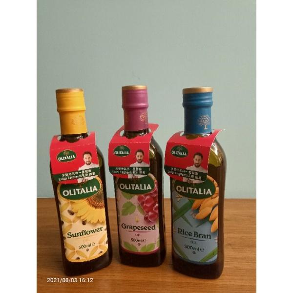 奧利塔 頂級葵花油 / 葡萄籽油 / 玄米油 500ml (超取上限4瓶)