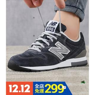 🔥正品代購New Balance NB 996 元祖灰 藍 余文樂 MRL996 男鞋 休閑鞋 慢跑鞋 MRL996EM 臺中市