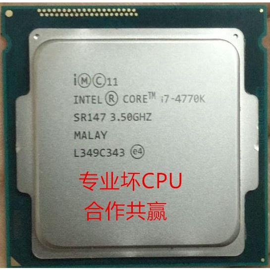 裝機精選~壞CPU i5 7500 7400 8400 8500 9400F 9600KF i9 9900K F壞件CP