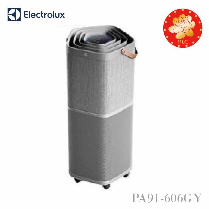 Electrolux伊萊克斯 高效抗菌智能旗艦清淨機Pure A9 PA91-606GY優雅灰