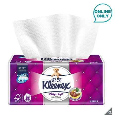 Costco好市多代購直送 Kleenex 舒潔 三層抽取式衛生紙 110張 X 60入 一組$1040 可刷卡 勿併單