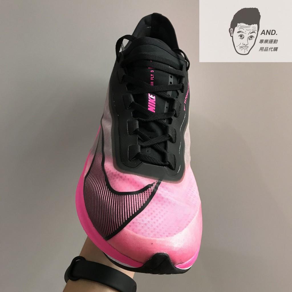 NIKE AIR ZOOM FLY 3 運動 輕量 慢跑鞋 男款 AT8240-600