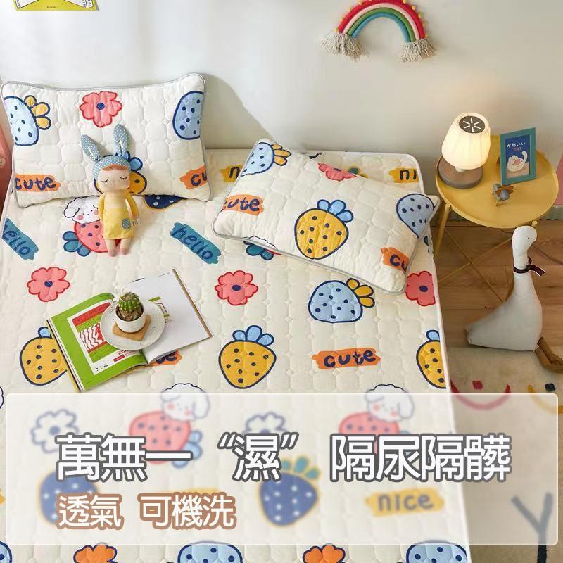 保潔墊床包 防水 透氣涼感 尿布墊 防水墊 產褥墊 可水洗抗污防蟎鋪棉保潔墊_單人/雙人/加大