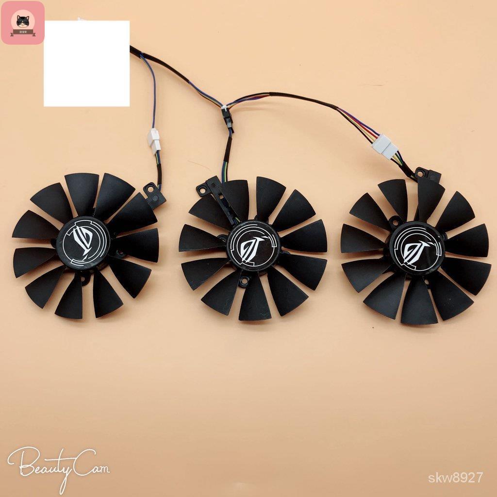 瀅瀅家-華碩猛禽ROG STRIX GTX1060 1070 1080TI 顯卡風扇三風扇顯卡專用CPU散熱器