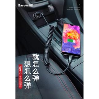 Baseus/ 倍思 type-c數據線安卓充電線華為p20手機mate10榮耀小米mix3魅族高速伸縮加長6三星s9快充
