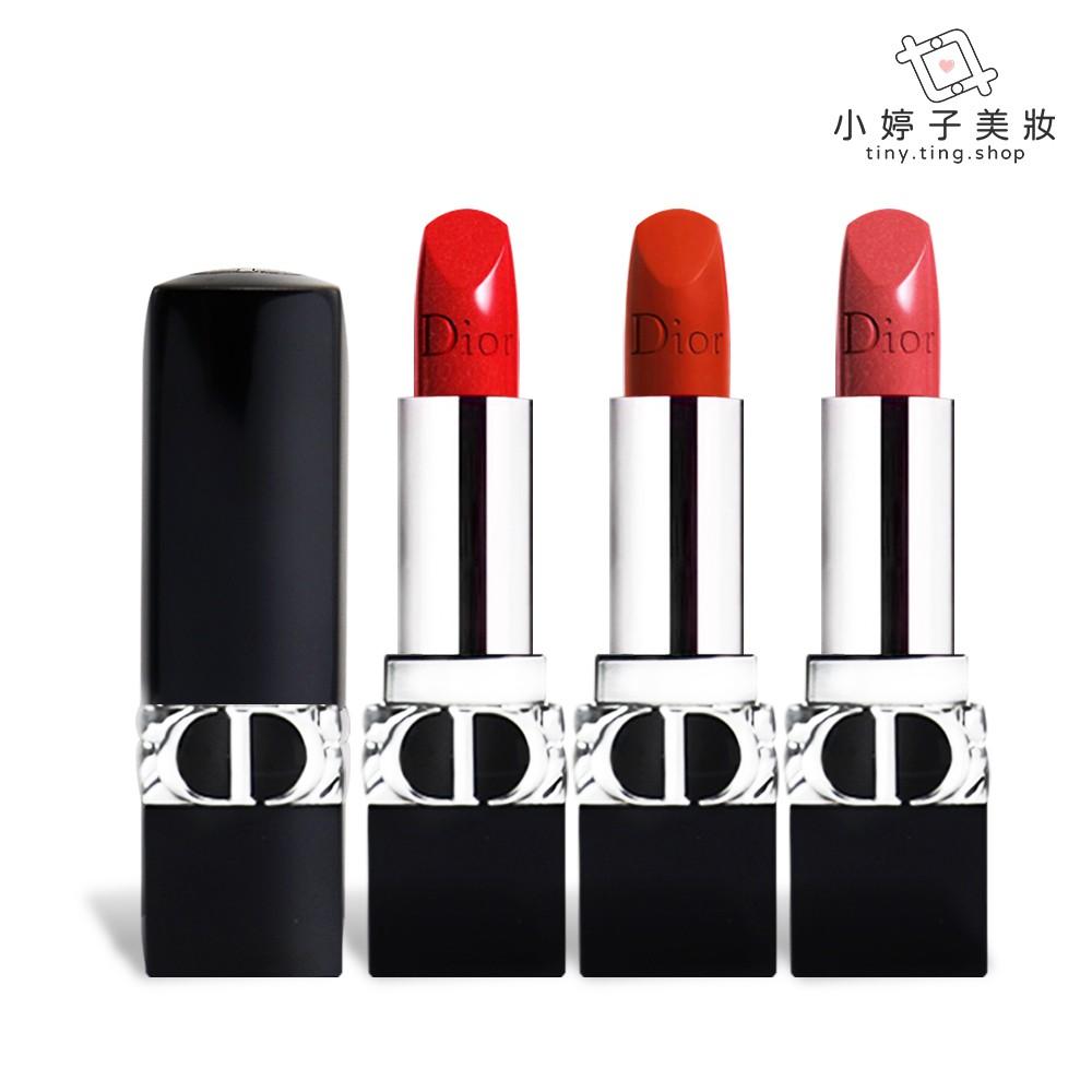 Dior迪奧 藍星唇膏3.5g 多色可選 2021全新上市 小婷子美妝
