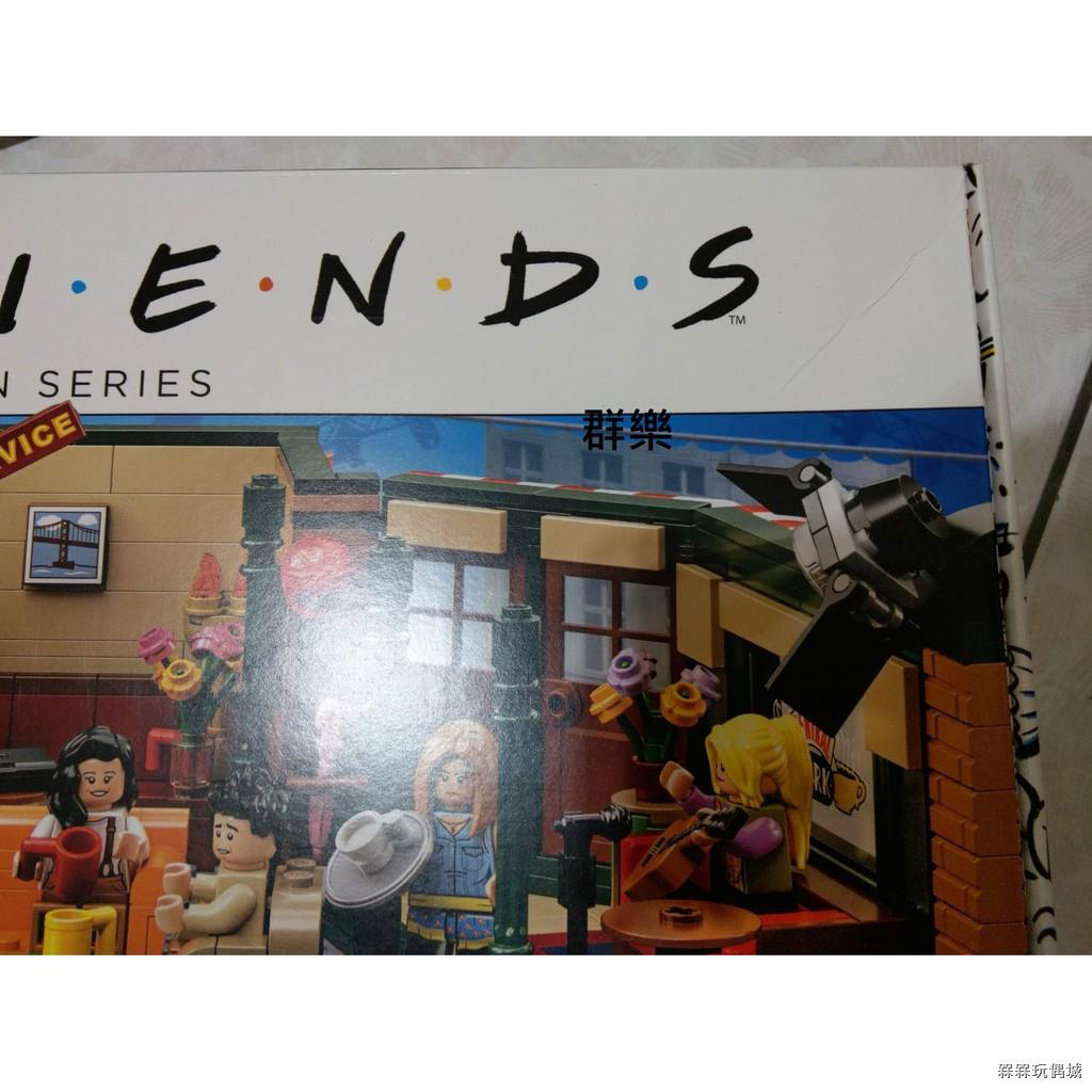 ■ﺴ✶【群樂】盒組 LEGO 21319 Friends Central Perk 現貨不用等