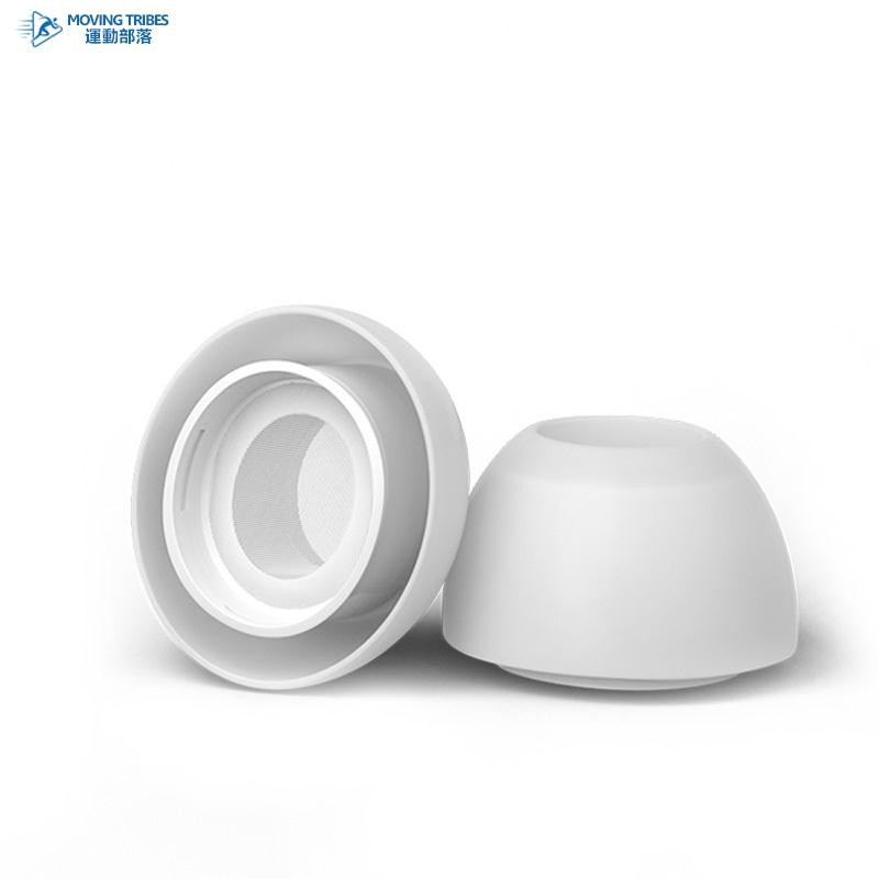 PZOZ適用于airpodspro記憶海綿耳塞保護套3耳帽三代蘋果藍牙無線耳機airpods pro替換硅膠配件