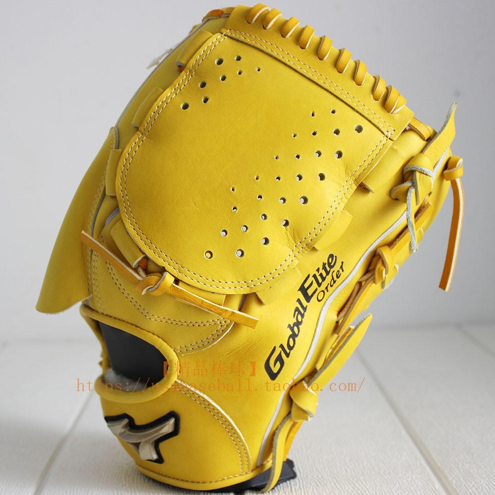 【品質好物】【精品棒球】美津濃Mizuno Global Elite專業級日規硬式投手手套