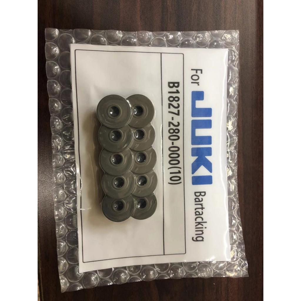JUKI Brother 鋁製 普通 工業用 縫紉機 打結車 釘釦 原裝 原廠 梭子 梭芯 10個