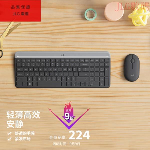 現貨  羅技(Logitech)MK470 鍵鼠套裝 無線鍵鼠套裝 超薄 全尺寸 星空灰 帶無線2.4G接收器 JLG~