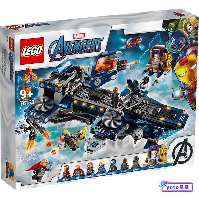 LEGO/樂高 超級英雄系列tbdLSH202014 76153