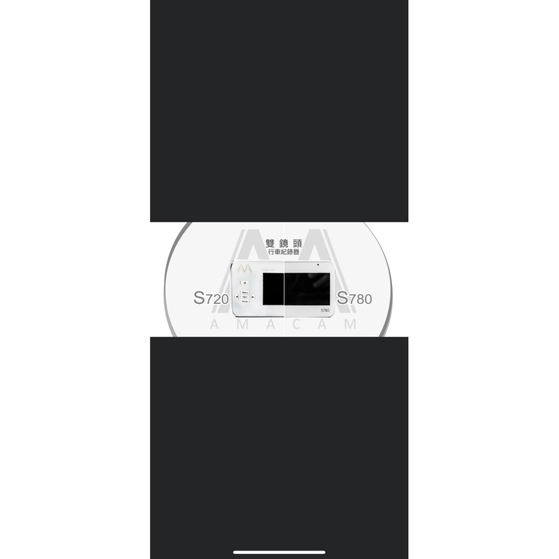 AMA高品質行車記錄器S720/S780