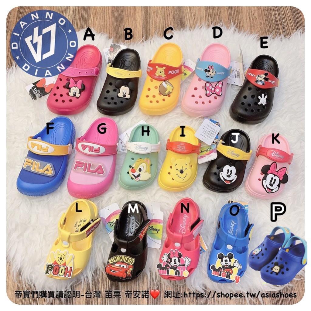 帝安諾 - Disney FILA 正版 迪士尼 小童 童鞋 電燈鞋 布希鞋 洞洞鞋 防水 拖鞋 119347 348