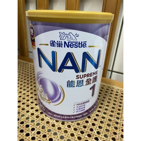 (全新含運)雀巢能恩全護 1  奶粉 大罐800克 (適合一歲以下)