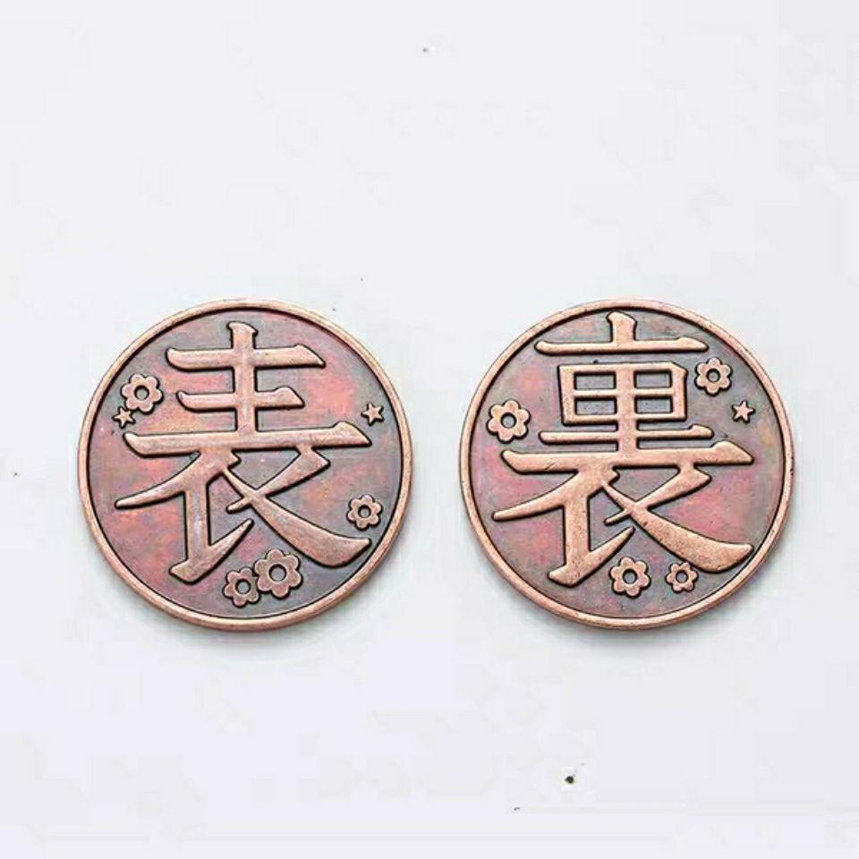 鬼滅之刃抱枕可訂做香奈乎金屬硬幣,四元一枚,鬼滅之刃周邊,決策硬幣